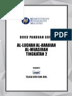 Buku Panduan Guru LAM Form 2.pdf