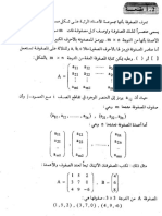 Matrices Determinents 1