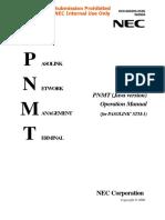 PASOLINK+STM1