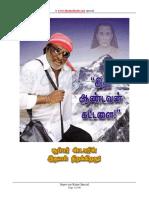 it-is-gods-command-in-tamil-ithu-aaandavan-kattalai.pdf