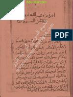 الكناش المكتوم.pdf