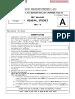 1. GS Paper