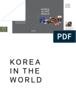Korea in the World 2017 Eng