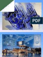 Unilever Pakistan Ltd - Presentation