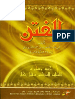 Kitab al-Fitan of Nuaym b. Hammad