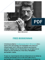 Amazing Photos, From Greece by Fred Boissonnas