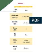 01_09.pdf