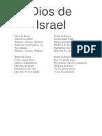 Dios de Israel