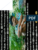 ELARGE_20180411114401878797.pdf