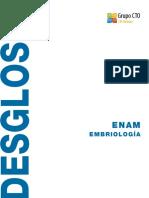 EM_DSG_ENAM_12-13