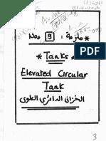 Elevated Tank