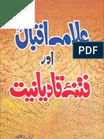 Allama Iqbal Aur Fitna e Qadiyaniat