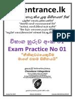 Exam Practice NO 1