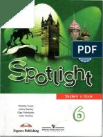 Spotlight 6 - SB