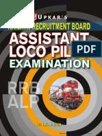 Upkar Railway Assistant Loco Pilot- By EasyEngineering.net