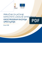 Priručnik za jačanje kapaciteta lokalne samouprave kroz program razvoja upravljanja