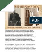 Mihailo Petrovic Alas