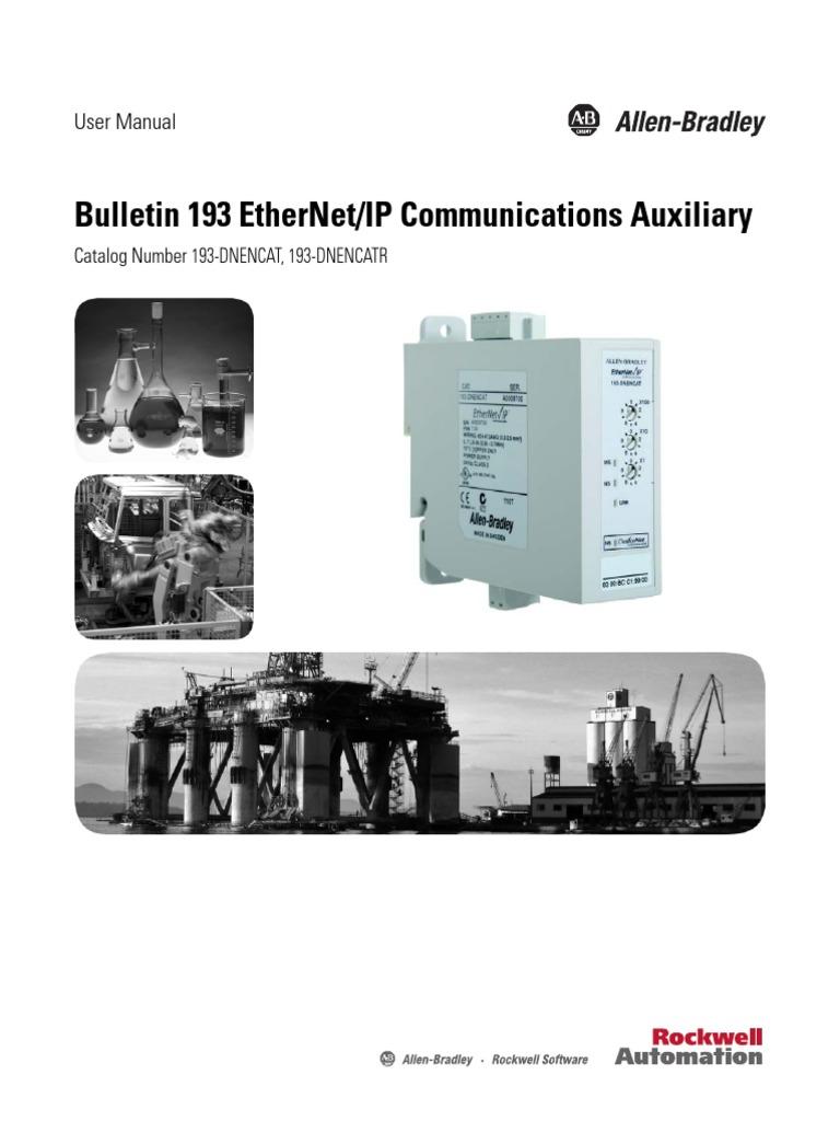 193-Um014_-En-p Bulletin 193 EtherNetIP Communications Auxiliary 193