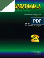 KP Navratna mala_2.pdf