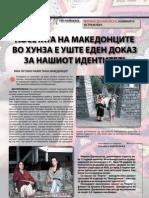 Посета на македонците во Хунза  - Марина Дојчиновска