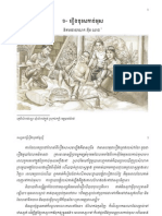 Khmer Folktales Vol. 3