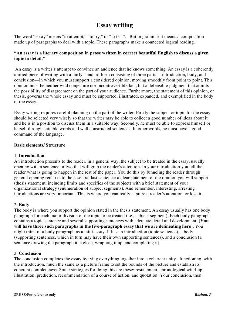 Ptlls formative assessment essay