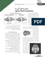 Acute Organic Brain Syndrome