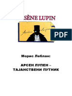 Moris Leblan - Arsen Lupen - Tajanstveni Putnik