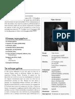 Τζακ_Λόντον.pdf