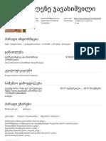 CV_elene_javaxishvili.pdf