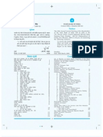 SBI Annual Report - 08-09 New[1]