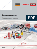 LOCTITE Catalogue.pdf