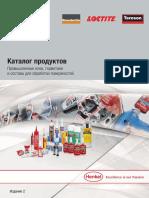 LOCTITE Catalogue.pdf