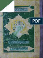 Akhbar Ul Akhyar Old