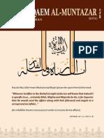 Al Qaem Al Muntazar 1439 - 2018 - English