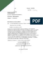Βεβαίωση συνέχισης μίσθωσης 25-04-2014 του καπετανάκη προς Μάθεση Κανέλο.pdf