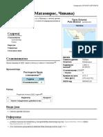 Пало_Бланко_(Матаморос,_Чивава).pdf