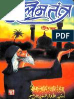 Muslim Tantra - Tantrik Behel
