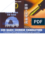 500 Ky Tu Tieng Hoa Co Ban