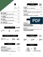 RL 2018 MAR BV menu.pdf