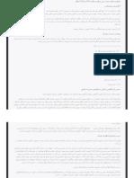 pdfhull2 (1)