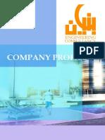 COMPANY PROFILE_2018.pdf
