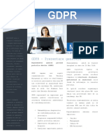 GDPR-Multisoft.pdf