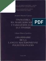Minova-Gjurkova, Liljana - Gramatika na makedonskiot standarden jazik za stranci, 2006