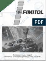Fimitol Ru