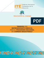 carrera 2011.pdf