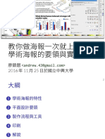 scientific-poster.pdf