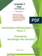 Pembentangan PdP PKJR