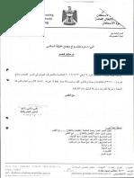 8371- .pdf