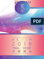 HKIIM 2018 Summer Programme